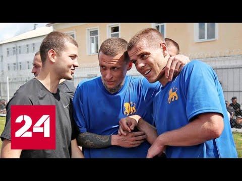 Кокорин и Мамаев выходят на свободу: что творится у стен колонии - Россия 24