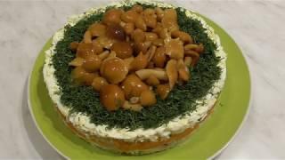 Салат «ГРИБНАЯ ПОЛЯНА» на Новый Год! Праздничный Салат.Кулинария. Рецепты.