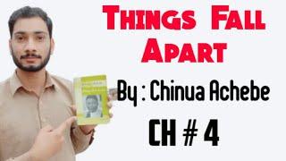 Chapter-4- Things Fall Apart Summary in Urdu-Hindi