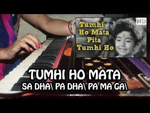 Tumhi Ho Mata Pita Tumhi Ho - Harmonium Tutorial With Notation By Rashmi Bhardwaj
