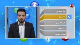إلى أي درجة قد تشكل المراكز الصيفية في مناطق سيطرة الحوثيين خطراً على الأطفال والشباب؟ | رايك مهم