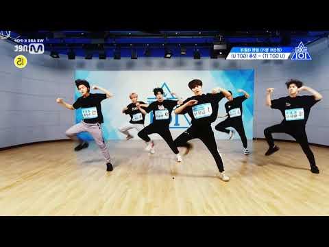 [MIRROR] U GOT IT - Got U (갓 츄) Dance Practice Produce X 101