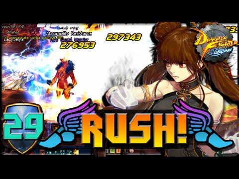 DFO Rush! - [Female Nen Master] - THE KAMEHAMEHA WAVE!