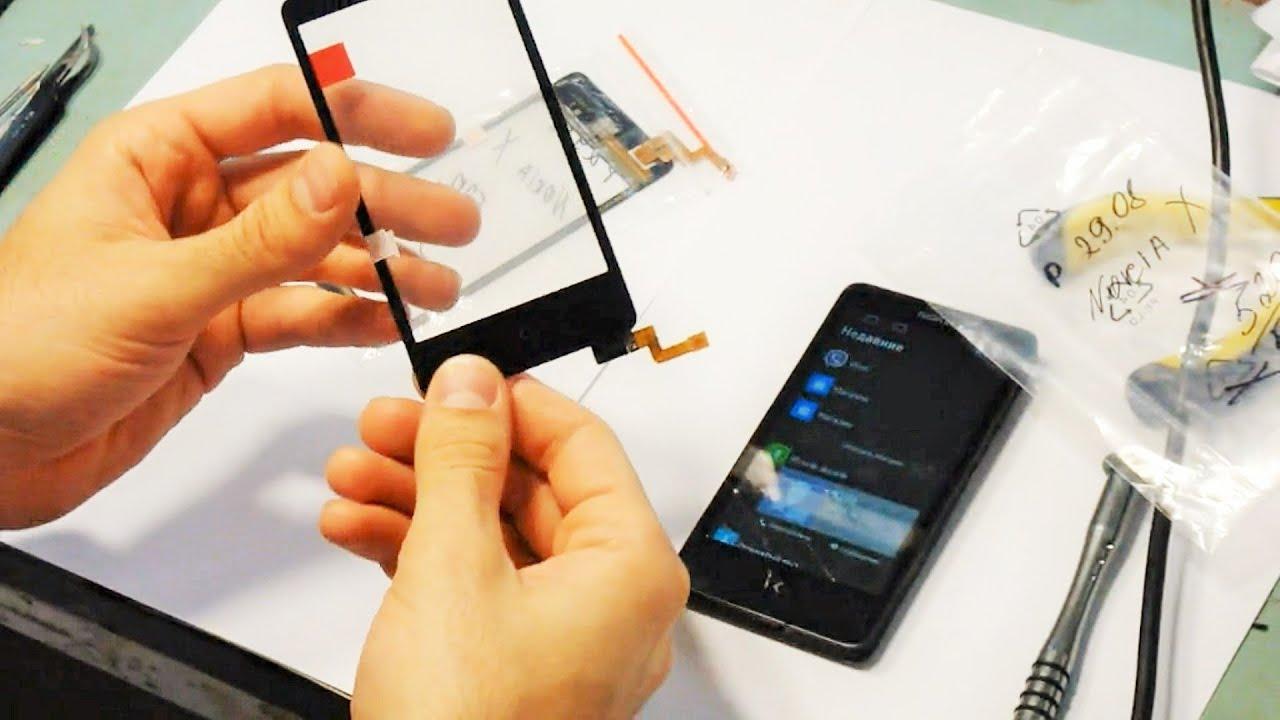 26 мар 2015. Современные модели nokia, особенно линейки lumia и не только, имеют проблему с люфтом аккумулятора (батарейки) в соединении.