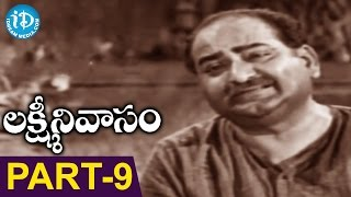 Lakshmi Nivaasam Full Movie Part 9 || Krishna, Sobhan Babu, Vanisree || K V Mahadevan