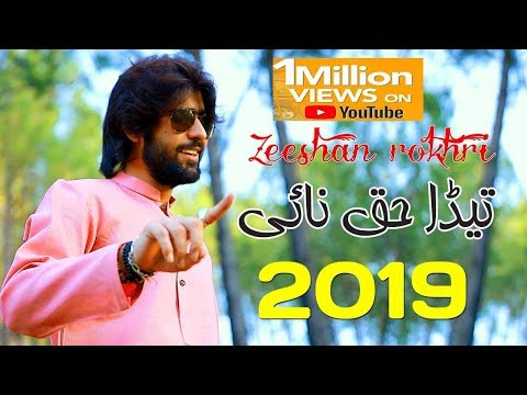 Teda Haq Ni Zeeshan Khan Rokhri New super Hit song 2019 mp3 letöltés