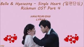 Bella & Hyeseong (ELRIS) - Single Heart (일편단심) RICHMAN (리치맨) OST Part 4 LYRICS - Stafaband