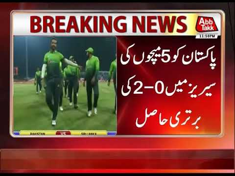 2nd ODI: Pakistan Crush Sri Lanka, Win 32 By Runs