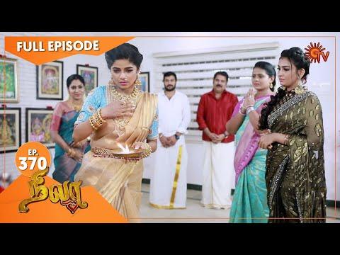 Nila - Ep 370   30 Nov 2020   Sun TV Serial   Tamil Serial