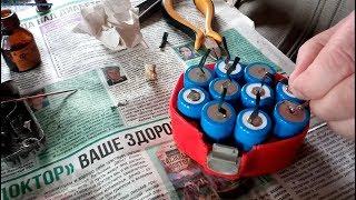 Batareyalar almashtirish*42 22 mm batareya Makita