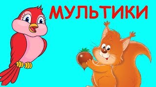 Gambar cover Мультики українською мовою - пізнавальна добірка 1