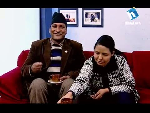 Jeevan Saathi - जीवन साथी - गृहमन्त्री शक्ति बस्नेत /सत्या पहाडी