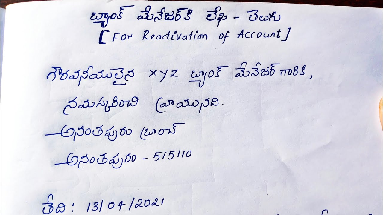 How to write a Letter To Bank Manager in Telugu For Reactivation