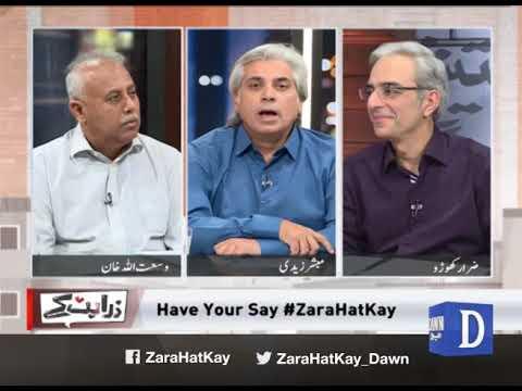 Zara Hut Kay - Thursday 13th February 2020