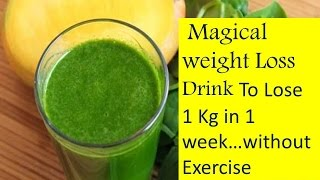 Fat Cutter Drink / Lose 5 Kgs in 5 Days / DIY Weight Loss Drink Remedy