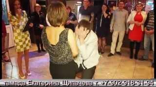 Веселые конкурсы на свадьбе