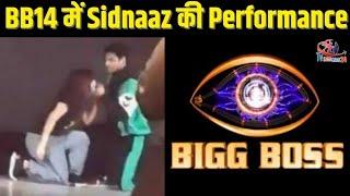 Wah Bhai Wah! Sidnaaz is All set to Perform at the Premiere of Bigg Boss 14 | Bigg Boss 2020