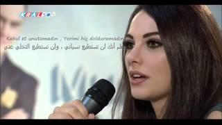 اغنية تركية لاتتركني مترجمة