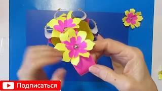 ПОДАРОЧНЫЙ СУВЕНИР ко ДНЮ 8 МАРТА| цветы из бумаги. Поделки на 8 марта для мамы Своими Руками|DIY|