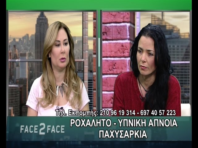 FACE TO FACE TV SHOW 254
