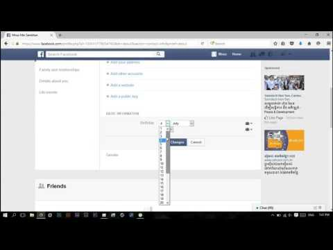How to change birth of date, gender, Phone number on facebook 2016?