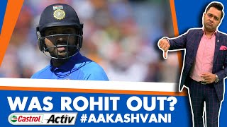 #CWC19: Was ROHIT OUT?   Castrol Activ #AakashVani