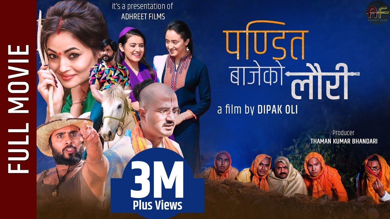 PANDIT BAJEKO LAURI - New Nepali Movie || Prabin Khatiwada, Sandhya K.C, Mariska , Bijay, Pramod