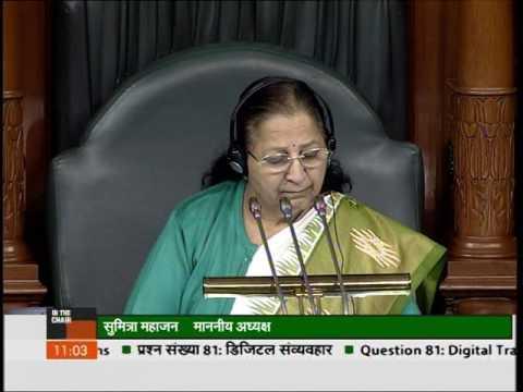 Shri Ninong Ering Honorable MP Arunachal Pradesh