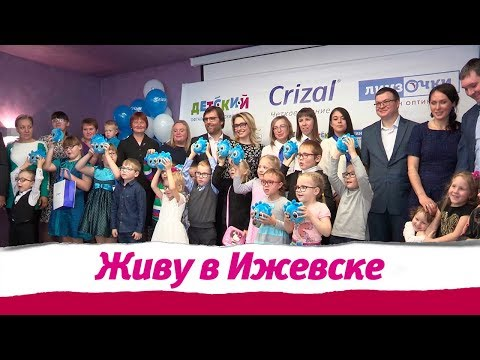 Детский праздник с необычными подарками в Ижевске