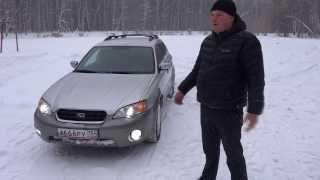 Тест - Обзор Subaru Outback II 2.5