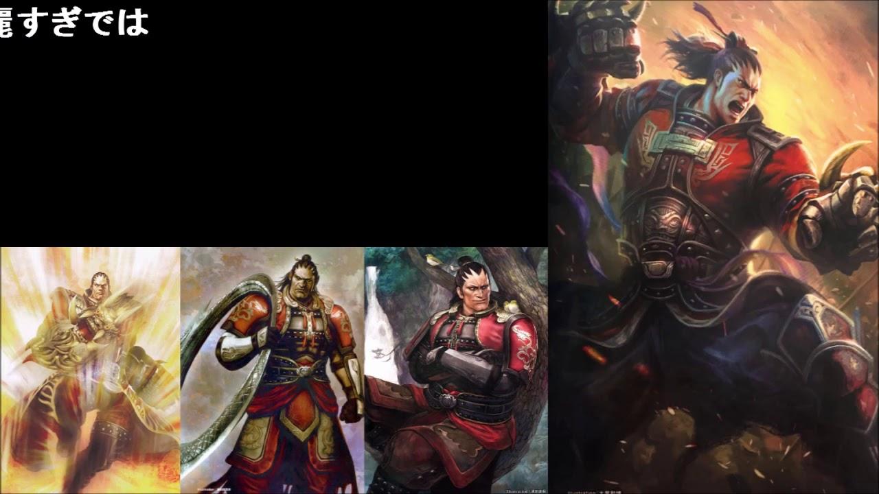 真三國無双 歴代イラスト比較 Sm32779415dynasty Warriors 8 Youtube