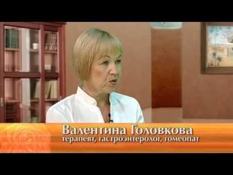 Что такое гомеопатическое средство? Лечение гомеопатией