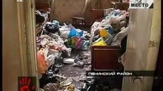 Челябинские соседи настолько суровы