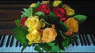 ♫ Романтическая музыка...  Эдгар Туниянц - О Тебе...  Edgar Tuniyants - About You ...