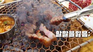 현지인 친구가 소개해준 제주 흑돼지 맛집