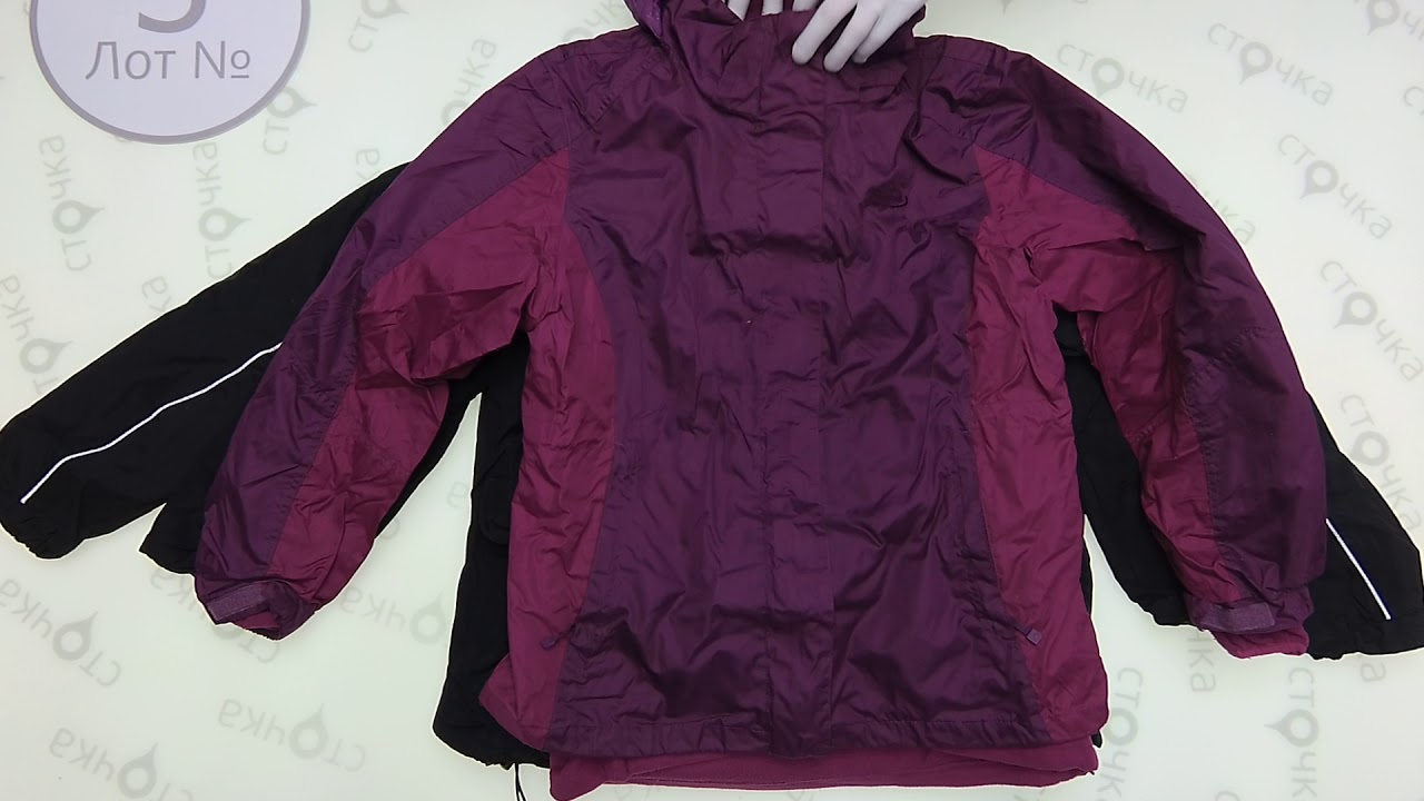Puffa Winter Extra Mix 3 5d3b8f0a2ac74