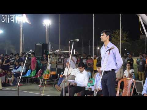 SOAPBOX Vaibhav Chauhan, Candidate Vice President, 2017-18