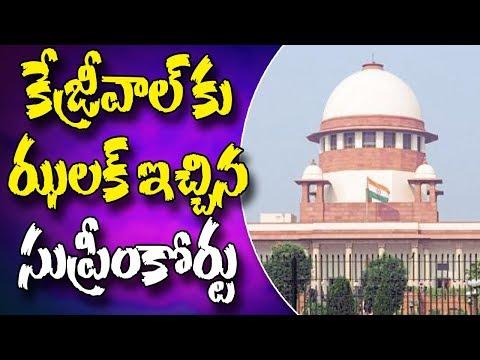 Supreme Court Shock To Delhi CM Arvind Kejriwal Over Leftent Governer Issue