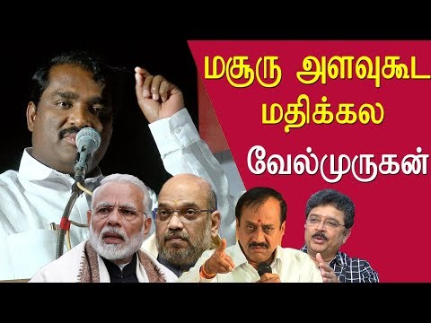velmurugan slams modi,h raja, s.ve.sekar tamil news live, tamil live news, tamil news redpix