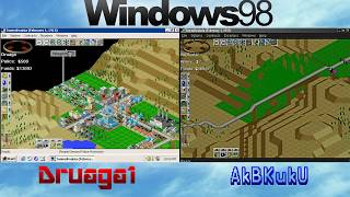 Win98 LAN Party: Sim City 2000 Network Edition