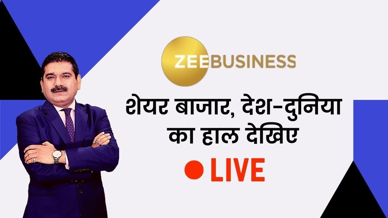 ZeeBusiness LIVE: Tata Vs MistryI Bengal Election 2021 I Corona Update I 26th March 2021