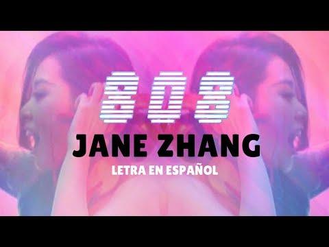 Jane Zhang (张靓颖)
