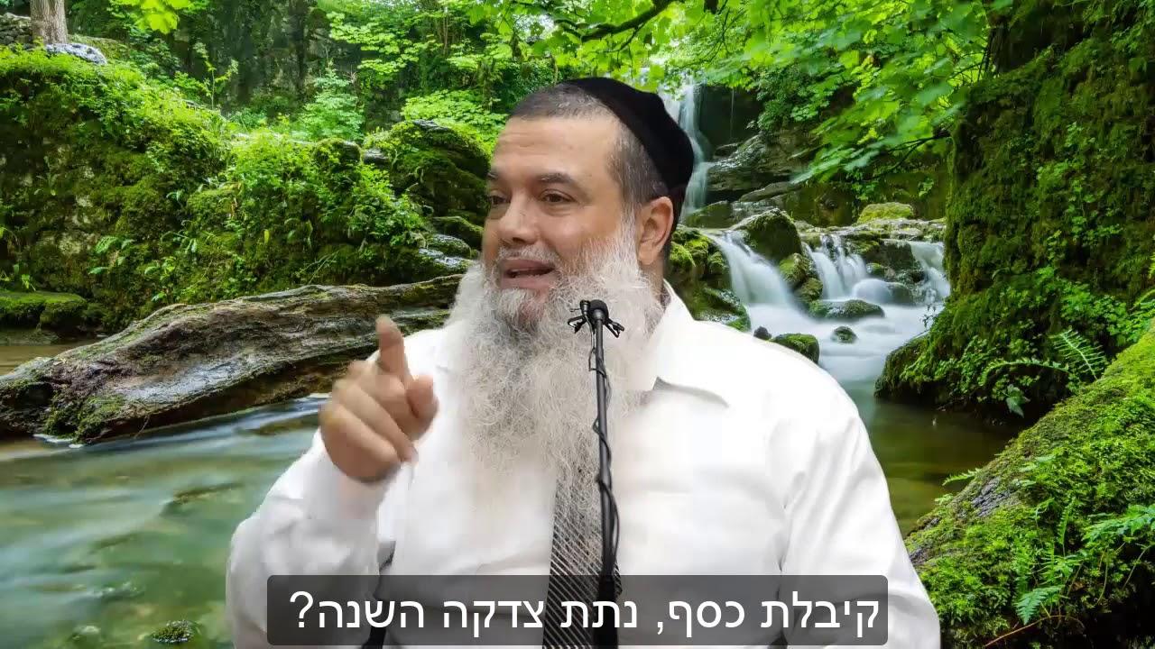 הרב יגאל כהן - תעריך מה שיש לך HD {כתוביות} - מדהים!