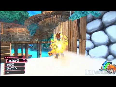 Kingdom Hearts HD 1 5 Remix off-screen gameplay - Gematsu