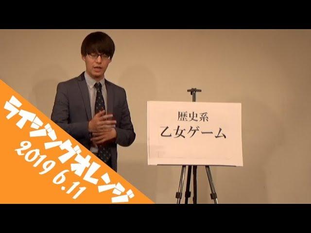 寺田寛明『乙女ゲーム』
