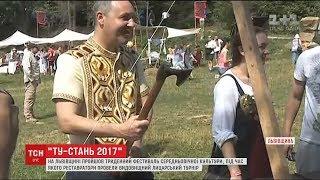 На Львівщині фестиваль середньовічної культури  Ту Стань 2017  відкривав Андрій Парубій