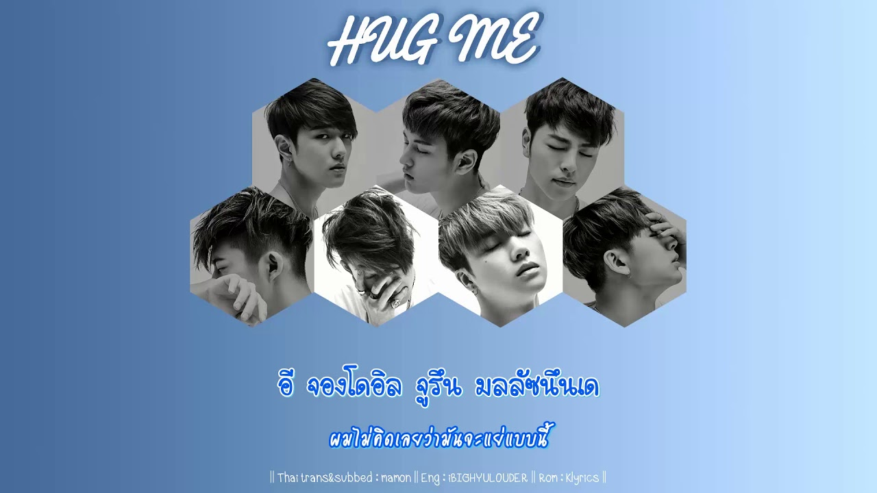 [Thaisub] iKON - HUG ME (안아보자)