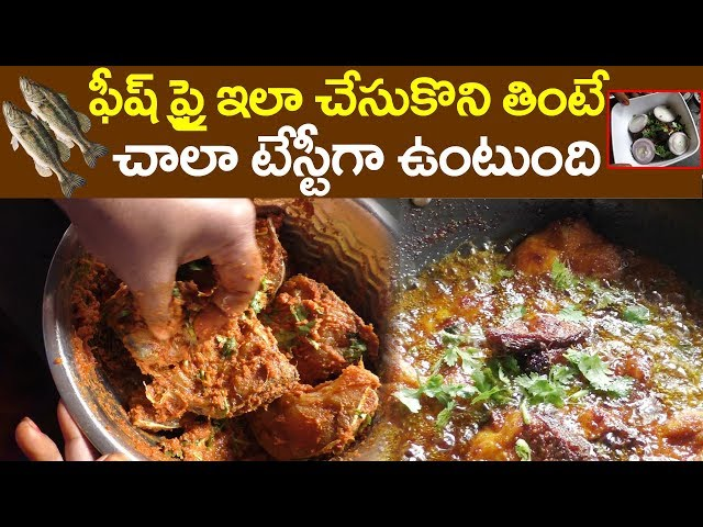 Simple and Delicious Crispy Fish Fry | Andhra Style | Village Style Fish fry | PDTV Foods