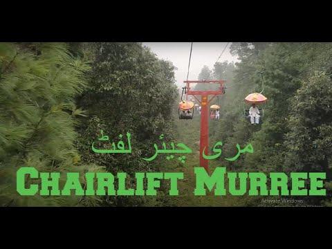 Chairlift Murree. Pakistan  مری چیئر لفٹ