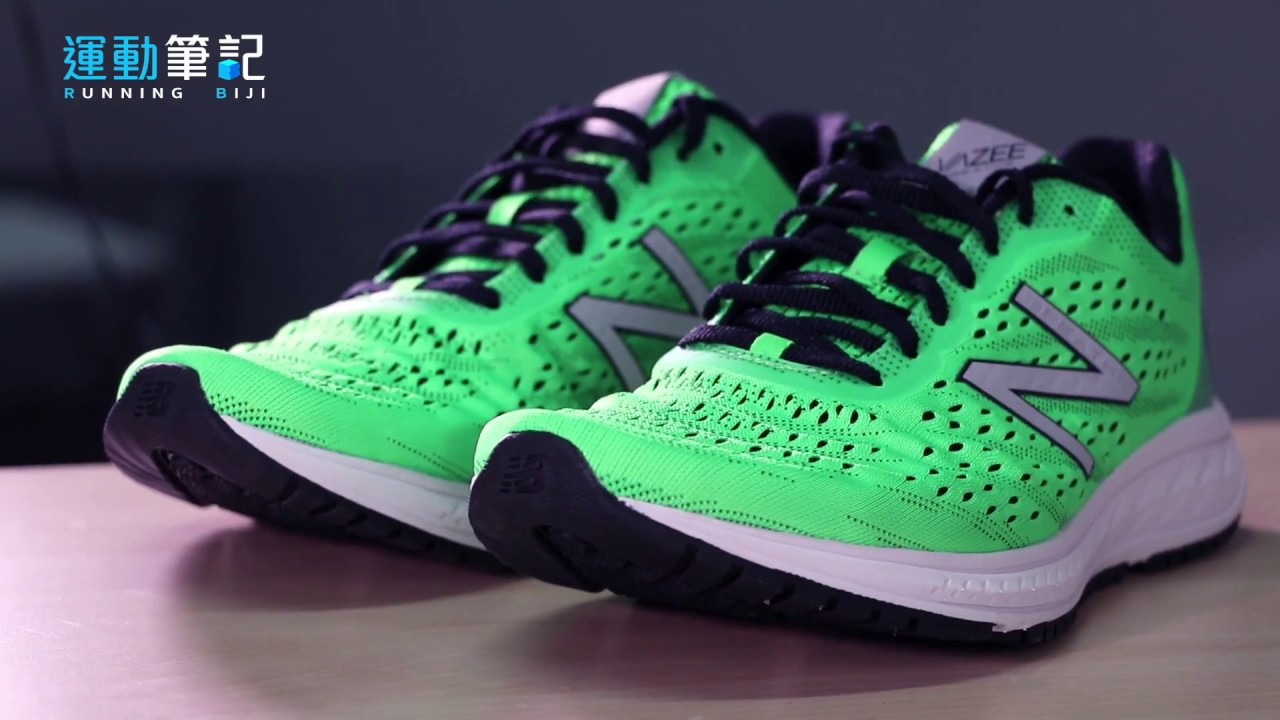 new balance vazee green